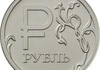 Домашний интернет Билайн за рубль в месяц